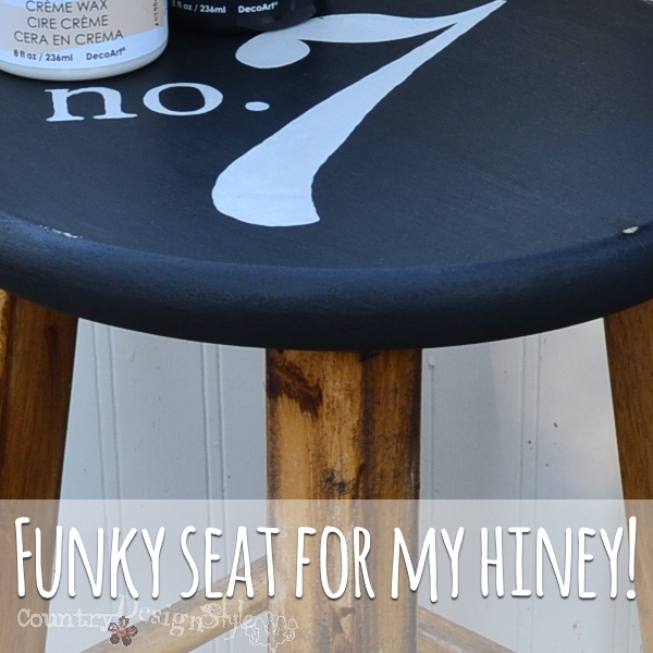 Funky seat for my hiney